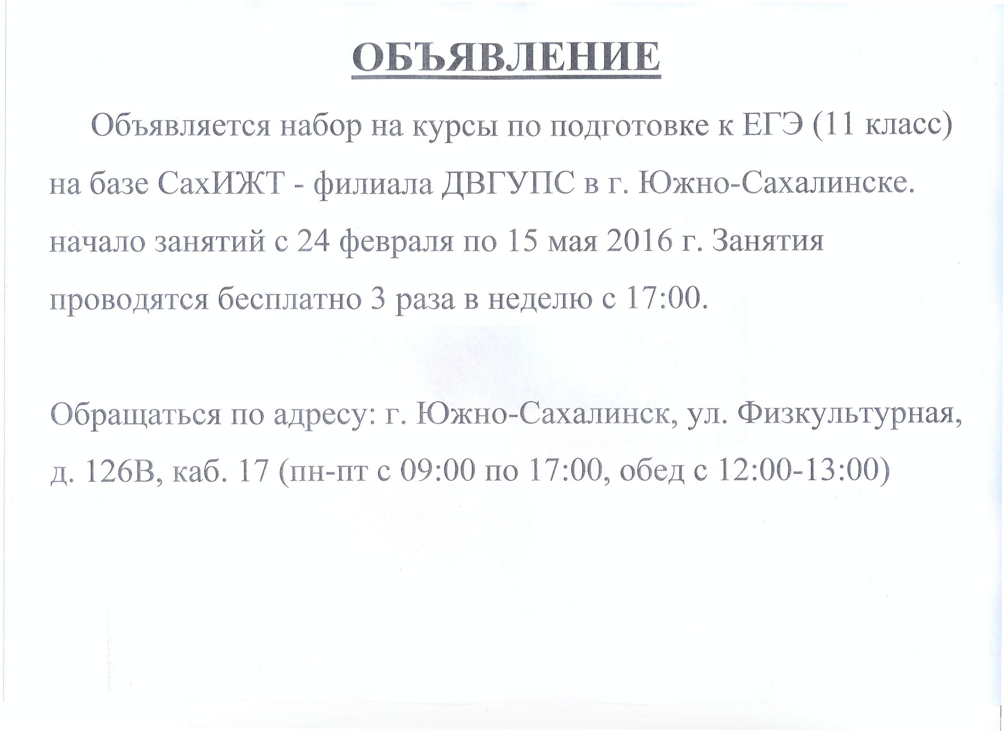 Школьнику выпускнику