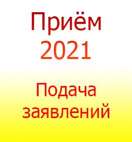 https://lk.dvgups.ru/abitreg